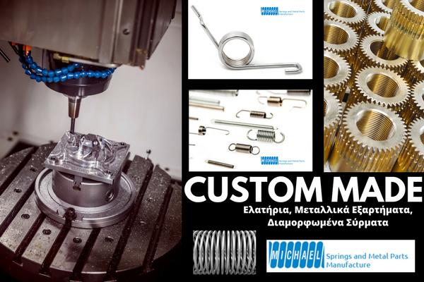 custom made springs